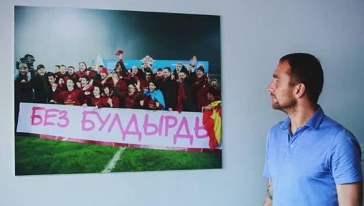 Интервью с Сергеем Рыжиковым на «Казань Арене»