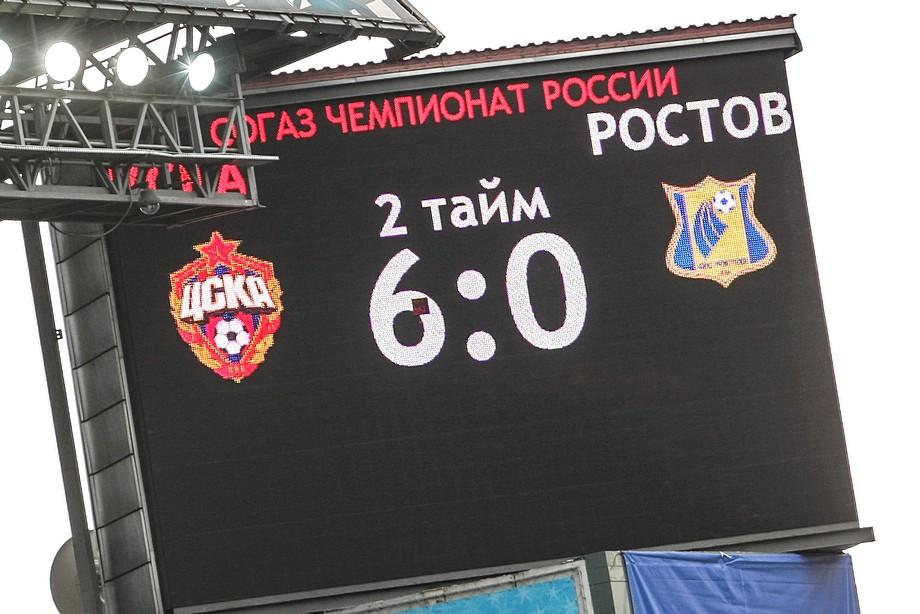 542496-tablo-na-stadione-arena-khimki.jpg