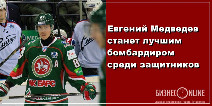 Медведев (14).jpg