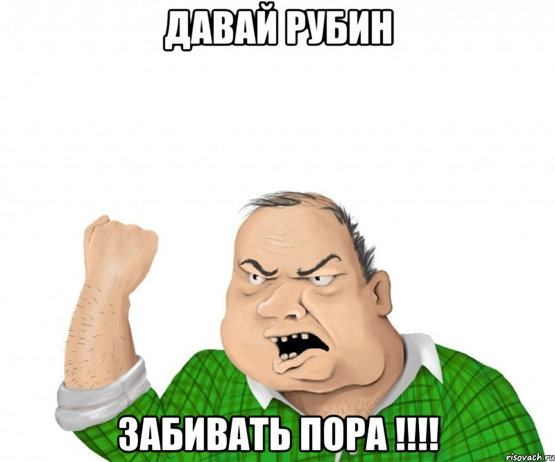 muzhik_4365805_big_.jpg
