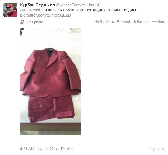 месси пиджак 2.jpg