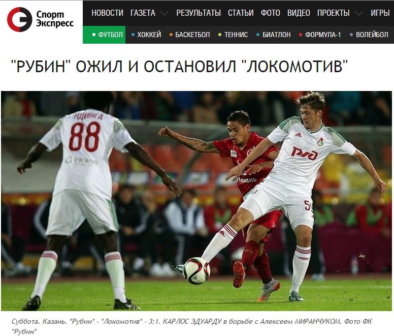 sport_ex.png