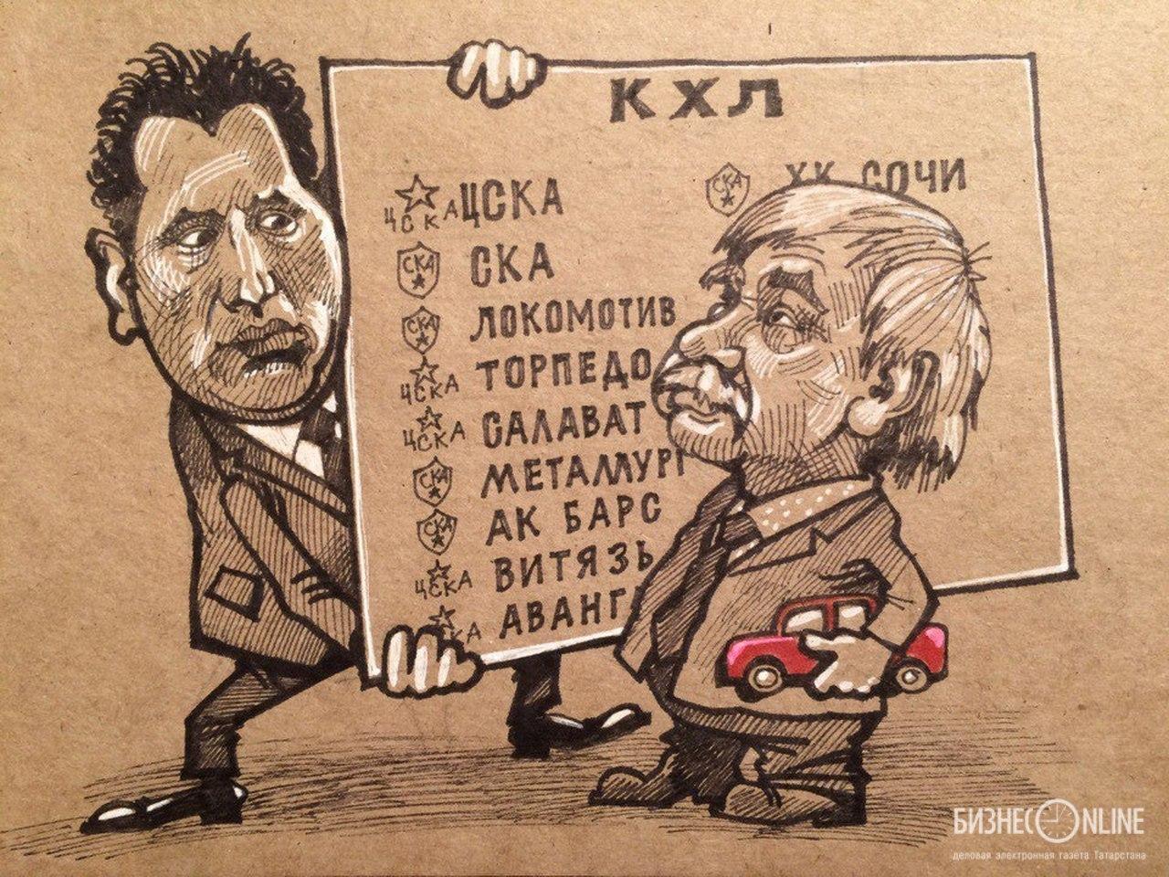 Как видит КХЛ главный тренер сборной России Олег Знарок. Карикатура Камиля Бузыкаева