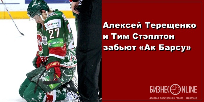 Терещенко (5).jpg