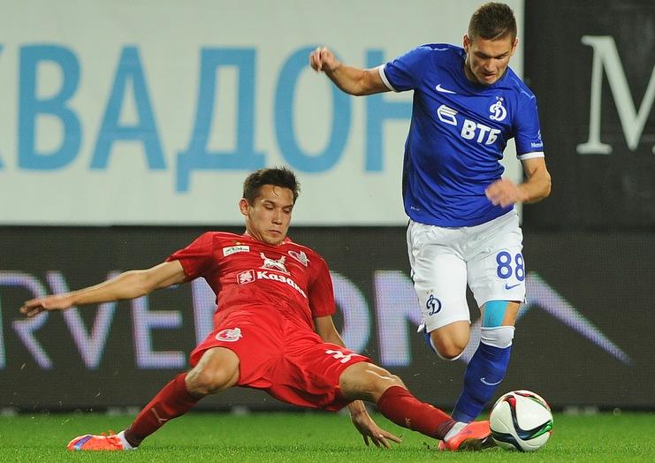 Dinamo-Rubin.jpg
