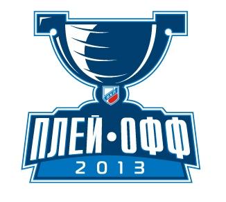 1361182414_b_oficialnyj-logotip-kubka-bratiny-2013.jpg
