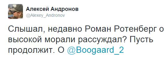 АНДРОНОВ.png