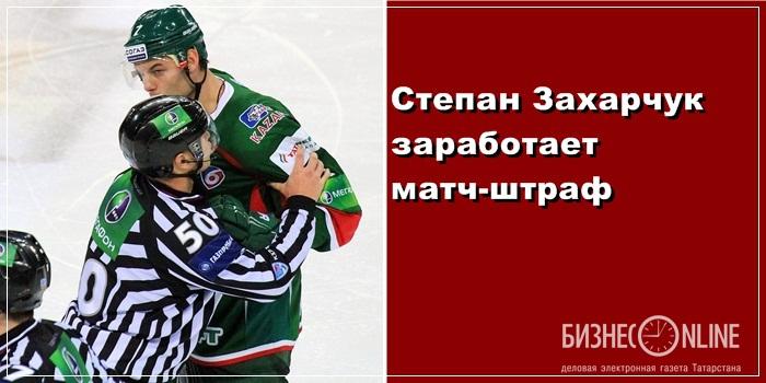 Захарчук (4).jpg