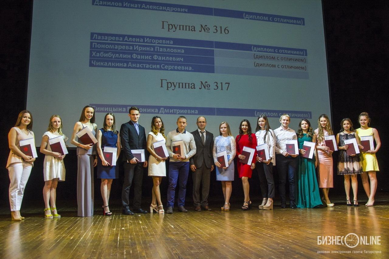 Отличники Поволжской академии спорта