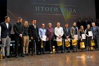 Общее фото номинантов