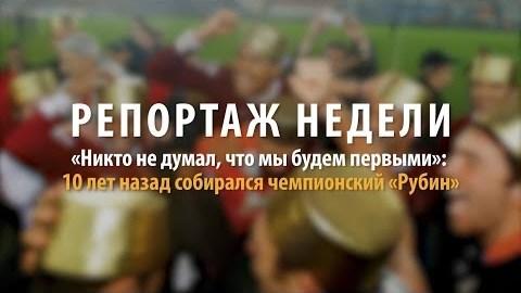 Как готовят газон на «Казань Арене»